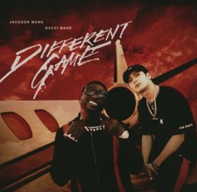 Jackson Wang ft. Gucci Mane - Different Game